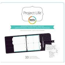 Project Life - 6 x 8 - Perforated Card Pages (30 Piece)