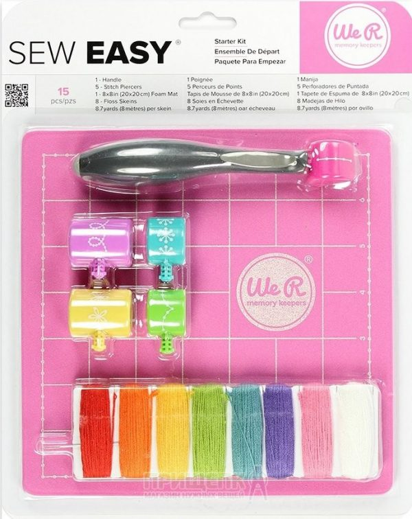 WR Sew Easy Kit - P
